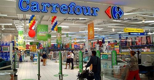 UGT confía en que Carrefour respete todos los derechos laborales de los trabajadores que subrogará de Eroski